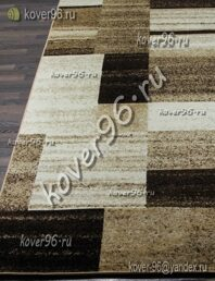 Ковер SUNRISE 2 D441 BEIGE 2*4
