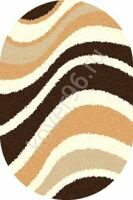 Ковер SHAGGY ULTRA_s607_BEIGE-BROWN_0,6*1,1
